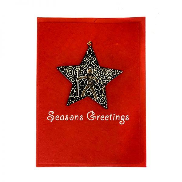 Star Card-SPM745